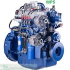 Двигатель,мотор,двс, WEICHAI